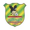 Прикарпатье Ивано-Франковск