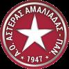 Asteras Amaliadas