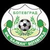 Balkan 1929 Botevgrad