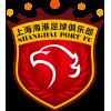 Shanghai Port U21