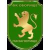 FK Oborishte