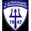 Poseidon Neas Michanionas