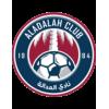 Al-Adalah FC