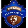 Al-Kawkab Club