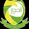 Al-Hejaz