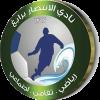 Al-Entesar Club
