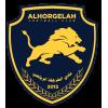 Al-Horgelah