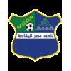 Masr El Makasa U23