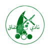 Al Ettifaq Club
